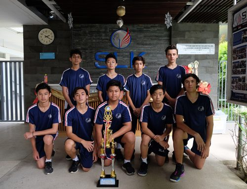 JB Inter-School Basketball Invitational Tournament